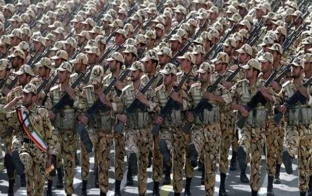 ایران جزو 20 قدرتمند جهان