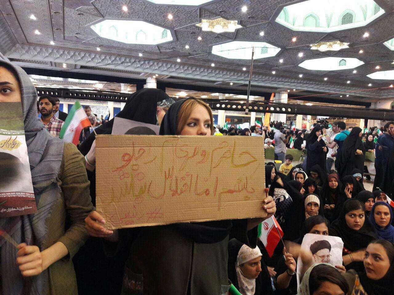 تصادف دیروز اصفهان عکس/ حاضرم روسریام را جلو بکشم اما اختلاس نباشد! | جهان ...