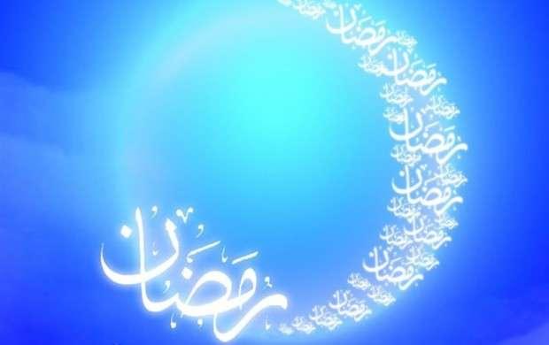 حلول ماه رمضان، ماه نزول قرآن