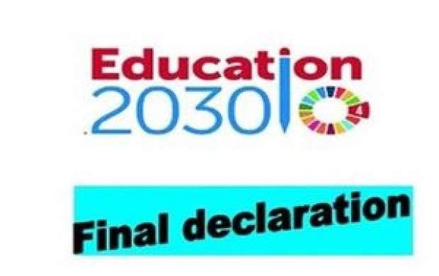 سند 2030 کنار گذاشته شد