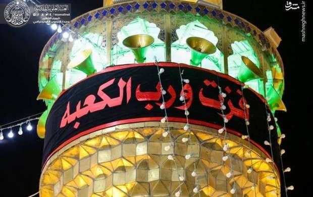 حرم حضرت علی(ع) سیاهپوش شد