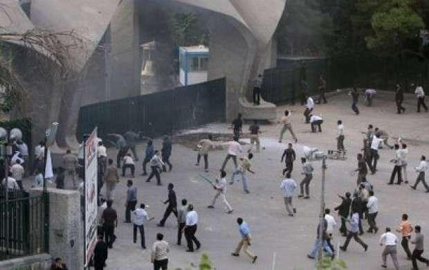 بازخوانی از پشت صحنه فتنه 78/ طراحی های قابل تامل بازوی امنیتی اصلاحات / دستور صریح برای حمله به بیت رهبری