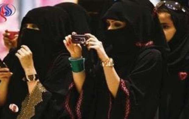 آگهی عجیب زن ثروتمند سعودی برای شوهریابی!