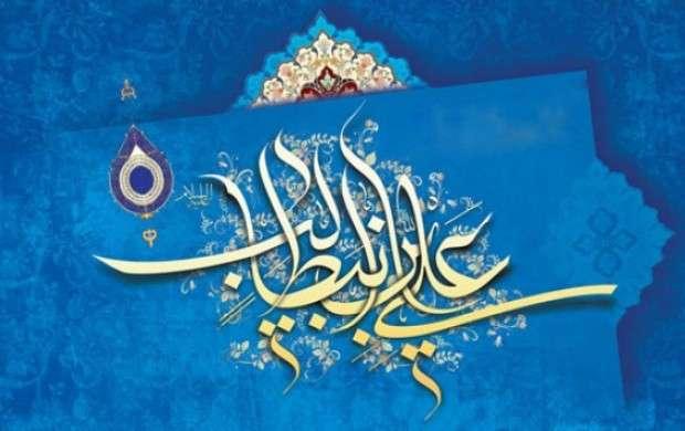 خلافت علی (ع) در زمان حیات پیامبر اکرم (ص)