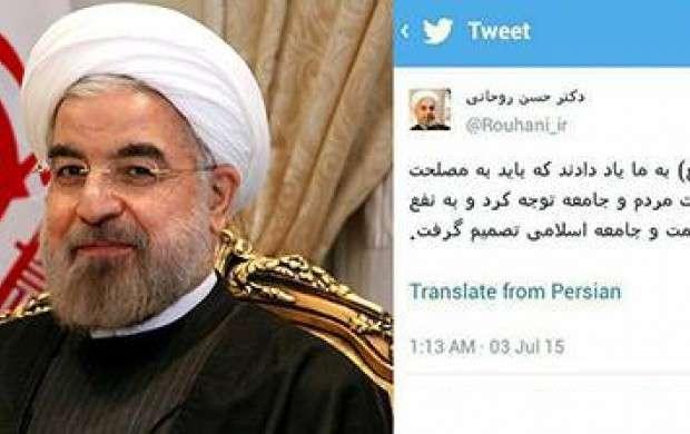 فالوئر واقعی سیریچند/ از روحانی و ظریف تا هدیه تهرانی و مهناز افشار