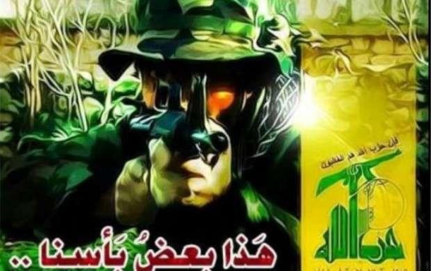 تحلیل اندیشکده رند از توانمندی مقاومت لبنان/ جنگ روانی به سبک حزبا...