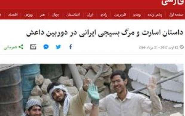 عصبانیت ضدانقلاب از «غوغای» شهید حججی + تصاویر