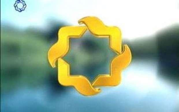 تبلیغ پسماندههای هنر شاهنشاهی در شبکه ۴