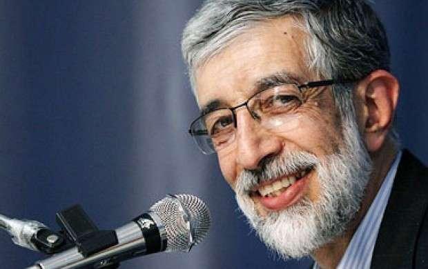 ماجرای تولد نوه رهبری در تهران و دروغ رسانههای معاند/ داستان خرید حداد عادل از لندن!