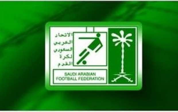 فدراسیون فوتبال سعودی در باتلاق فساد