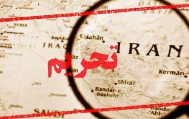 کدام کالا هرگز برای ایران تحریم نشد، حتی در اوج تحریمها؟