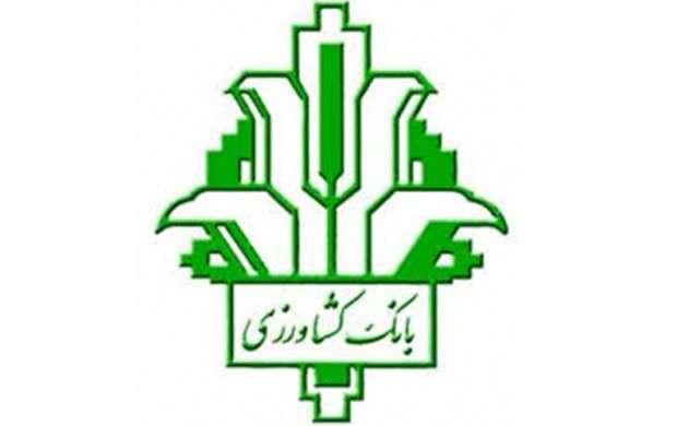 جایگاه برتر بانک کشاورزی در شبکه پرداخت الکترونیکی کشور
