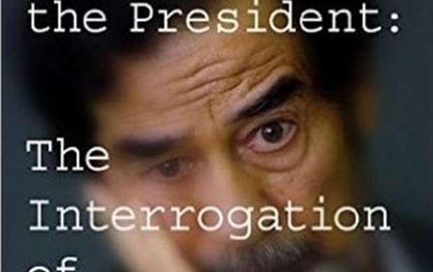 آخرین اعترافات صدام حسین + عکس