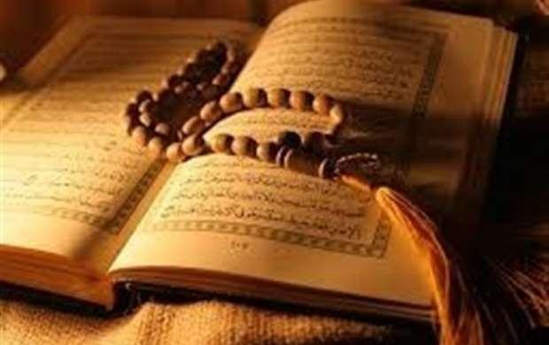 نمازی که ثواب چهل مرتبه قرآن خواندن را دارد