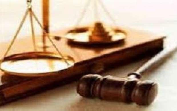 پیمانکار بیمارستان اسلام آبادغرب بازداشت شد