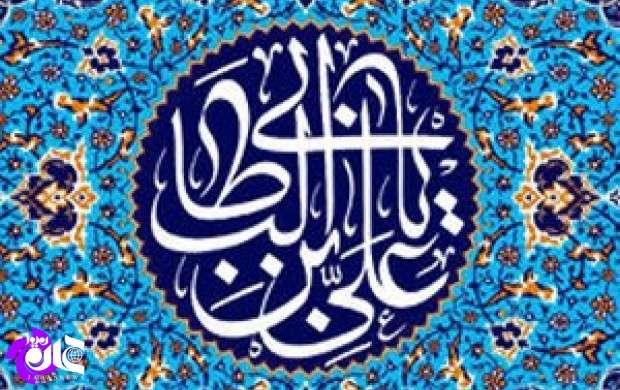 دعوت به یار نیی به افراد نیازمندان درکلام امام علی