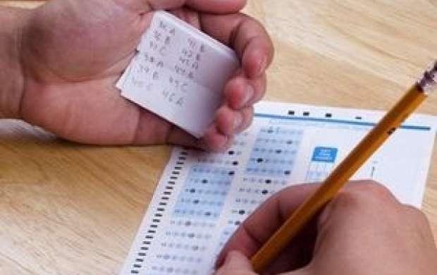 نرم افزار ضدتقلب امتحانی از راه رسید