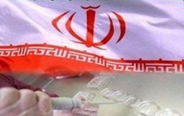 محقق ایرانی در جمع یک درصد دانشمند برتر دنیا