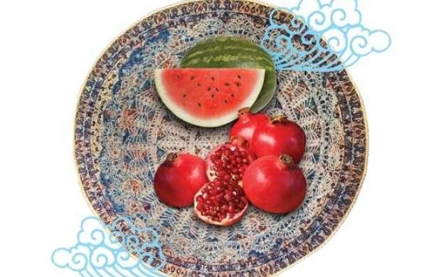 از خواص باورنکردنی این میوه یلدایی غافل نشوید