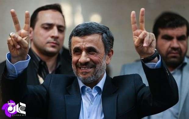 «احمدی نژاد» خبر اصلی نیست