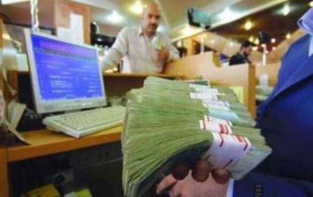 پرداخت وام قرض الحسنه به بانوان سرپرست خانوار