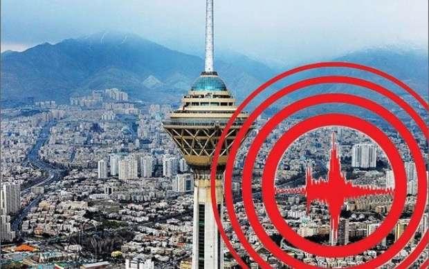 دپوی دارویی و تجهیزاتی برای زلزله احتمالی تهران