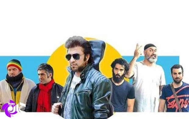 گیشه سینمای ایران در تسخیر فیلم های کمدی