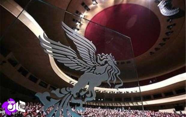 تلاش جشنواره فیلم فجر برای دوری از حاشیه