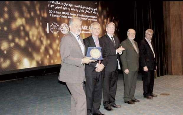صعود شرکت فولاد مبارکه به جایگاه یازدهم سازمانهای دانشی برتر قاره آسیا
