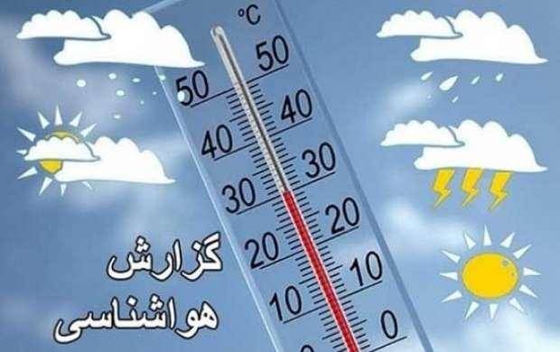 سامانه بارشی جدید از امروز در ایران