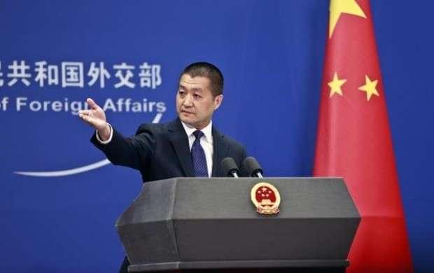 چین:از حکومت مستقل فلسطینی حمایت می کنیم