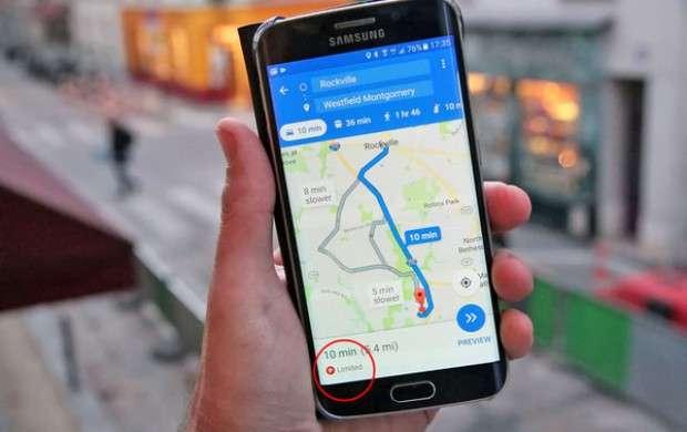 گوگل می داند کجاییدحتی اگرنخواهید!