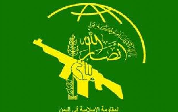واکنش انصارالله یمن به ادعاهای ضد ایرانی آمریکا