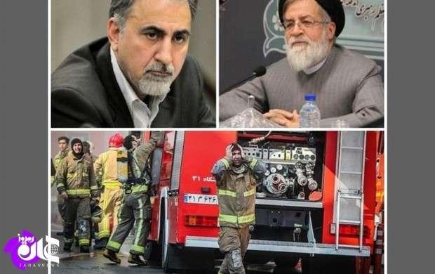 چرا آتش نشانان پلاسکو شهید محسوب نمی شوند؟