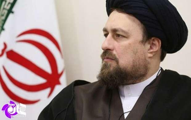 درباره ریزهزینه های موسسه تنظیم  و نشر آثار امام خمینی (ره)