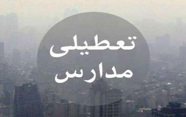 آخرین اخبار از تعطیلی مدارس تهران در روز دوشنبه