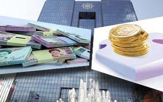 بانک ها چقدر به بانک مرکزی بدهکارند؟