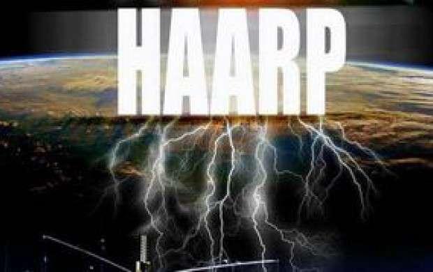 آیا هارپ باعث زلزله های ایران شده است؟