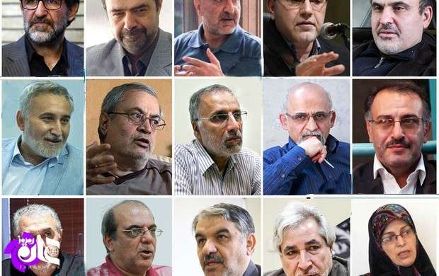 سوءاستفاده اصلاحطلبان از اغتشاشات شروع شد+جزئیات