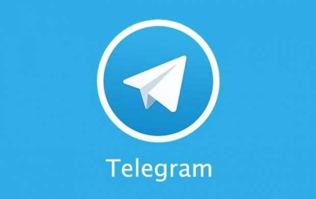 تعطیلی ۹۰۰۰ کسب و کار تلگرامی