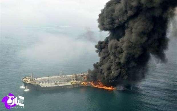 آخرین خبر از نفتکش ایرانی حادثه دیده در چین