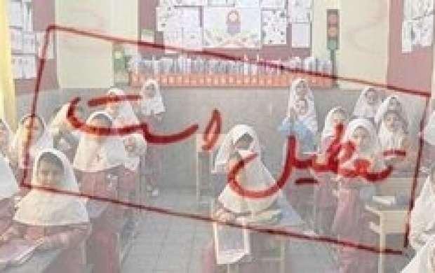 مدارس اصفهان امروز تعطیل است