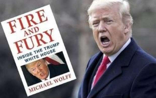 واکنش ترامپ به انتشار کتاب رسواییاش