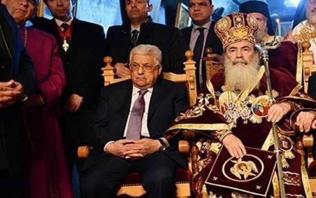 تراژدی یک زمین فروش فلسطینی