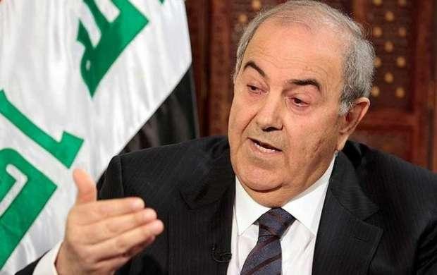 علاوی حفظ امنیت در بغداد را خواستار شد