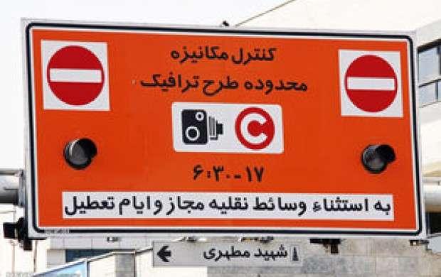 چرا طرح جدید ترافیک عملیاتی نیست