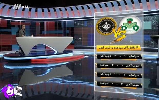 پیشنهاد پرسپولیسی ها به دروازه بان استقلال/زندگی سخت رکورددار لیگ برتر