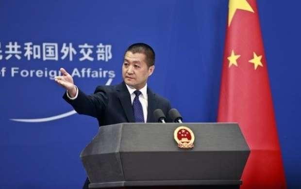 تاکید دوباره چین بر حفظ برجام