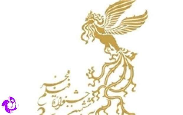 اعلام جزئیات برپایی همزمان جشنواره در ۳۱استان