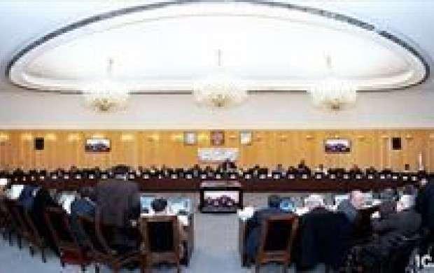 مخالفت کمیسیون تلفیق با برداشت۲۰میلیاردی دولت